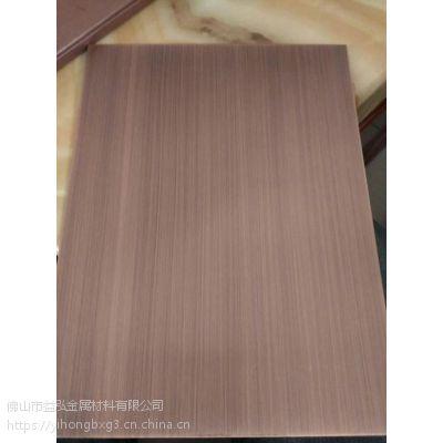 益泓供应供应304不锈钢仿古铜板 发黑做旧仿古铜板 不锈钢拉丝红古铜板