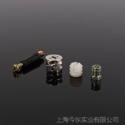 家具三合一连接件优质偏心轮连接杆螺母连接件包塑连接杆出口品质