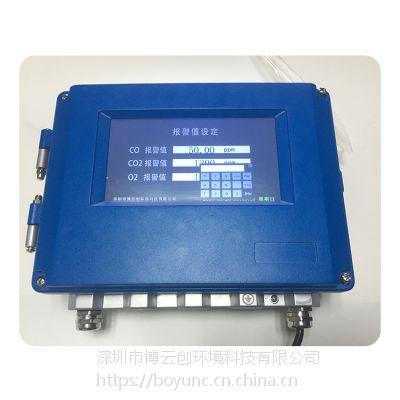 博云创带显示空气质量检测仪 室内空气综合指数环境在线监测仪