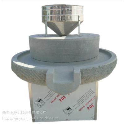 金源米浆石磨机 辽宁天然石磨机