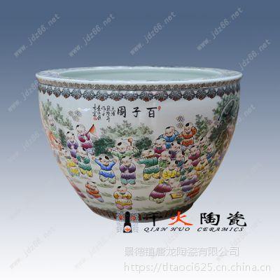 陶瓷大缸 鱼缸 风水缸厂家定制