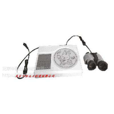 中西闪烁增视仪/弱势治疗仪/弱视治疗仪 型号:HY75-SZ-32库号:M311883