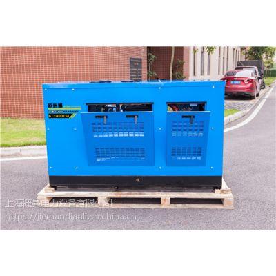 400A静音发电电焊一体机,GT-400TSI