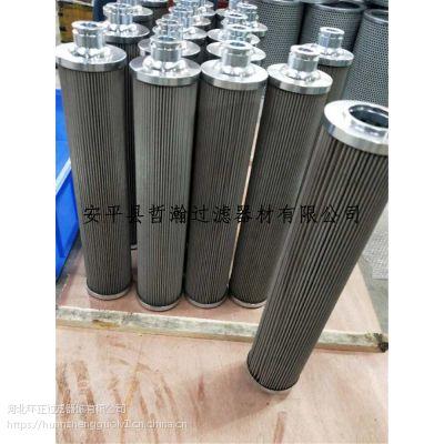 304不锈钢折叠滤芯机油柴油燃油过滤面积大折波芯高精度外丝定做