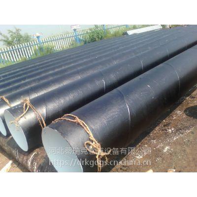 福州Q460C厚壁钢管桩,Q460C大口径直缝焊接钢管