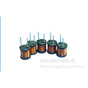 专业工字电感0510定制L1.22.5