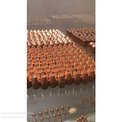 焊头 焊头厂家 电极头厂家 电极 电极厂家