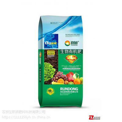 棉花专用生物肥 改良土壤肥料 新疆鸡粪发酵肥批发 厂家直发