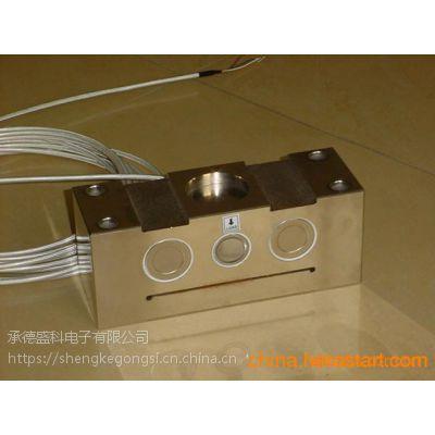 钢包秤传感器PM-AC PM-BC承德盛科