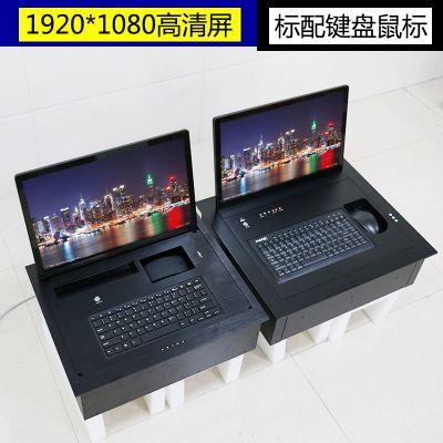 晶固会议室19寸液晶屏桌面翻转器 防夹手22电动折叠显示器翻转机