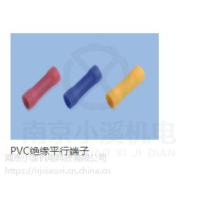 日本富士端子PVC绝缘平行端子VPT5.5 现货