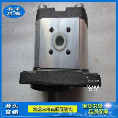 原装REXROTH力士乐齿轮泵0510525009 AZPF-1X-011RCB20MB