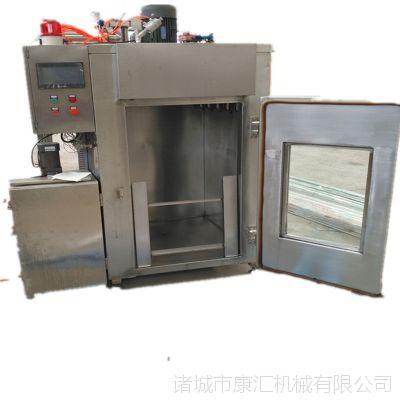 厂家销售豆干烟熏炉 全自动烟熏炉厂家 康汇腊肉风干烟熏设备