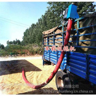 农场散料运输吸粮机 加厚牛筋软管上粮机 盐城黄豆吸粮机 润华