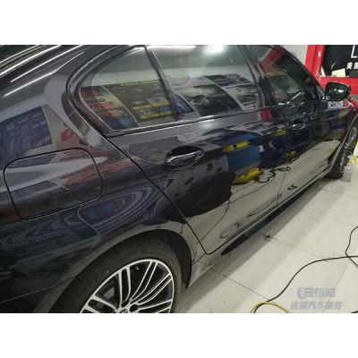 郑州汽车隐形车衣 宝马530Li全车贴UPPF隐形车衣 漆面透明膜