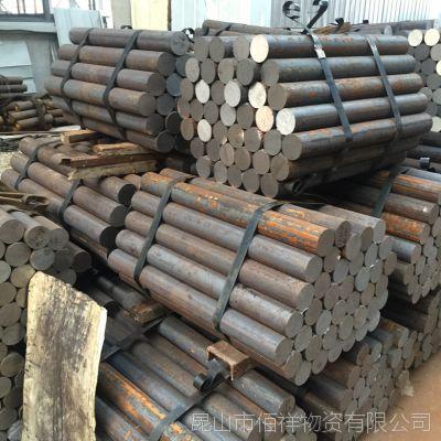 毛圆碳圆 45#钢 规格齐全进口设备零割加工 按需定制 过磅交易