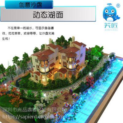 房地产创意沙盘动态路面水面显示
