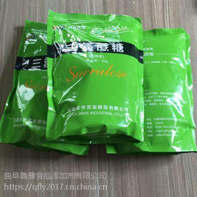 优质三氯蔗糖长期低价促销 质量保证 量大从优