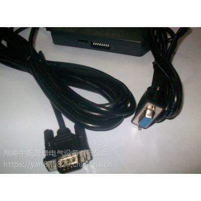6ES7 901-3CB30-0XA0西门子全新编程电缆6ES7901-3CB30-0XA03DB3