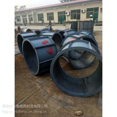 电力检查井钢模具 质量好 价格低 欢迎新老顾客订购