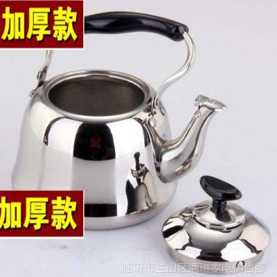 大容量不锈钢加厚燃气烧水壶 4 5升6L煤气电磁炉用开水壶