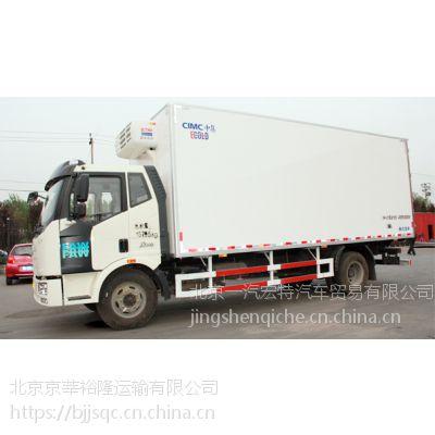 一汽解放J6L7.7米厢货车北京总代理1391017 8882