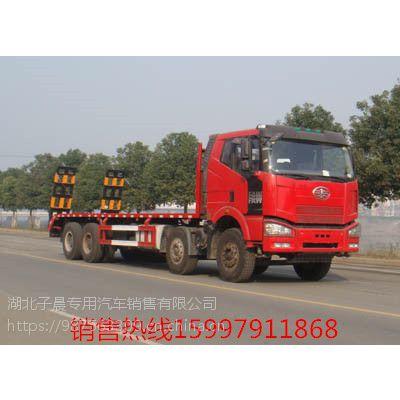 平板运输车厂家 平板运输车价格 挖机平板运输车