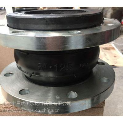 昌瑞KXT型耐高温耐热水橡胶软接头