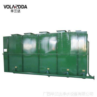 南宁水处理设备厂家直销工业废水处理装置 华兰达一体化污水处理设备