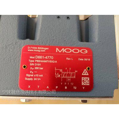 供应穆格伺服阀D661-4770进口原装铸铁铸铁