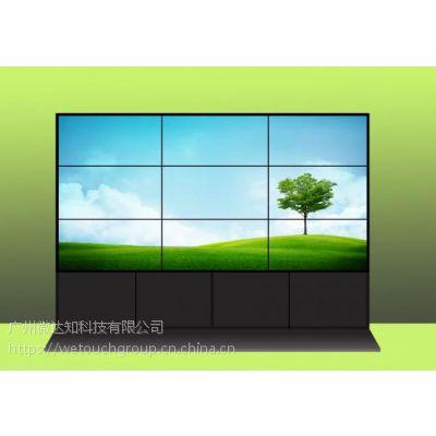 微达知49寸液晶拼接屏超窄边拼接1.8/3.5mm多屏显示器LCD电视墙LG49寸
