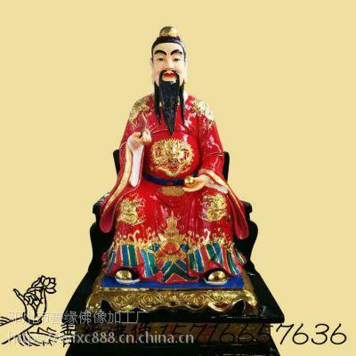 河南书玻璃钢佛像厂供应药王孙思邈,华佗·韦慈藏神像彩绘