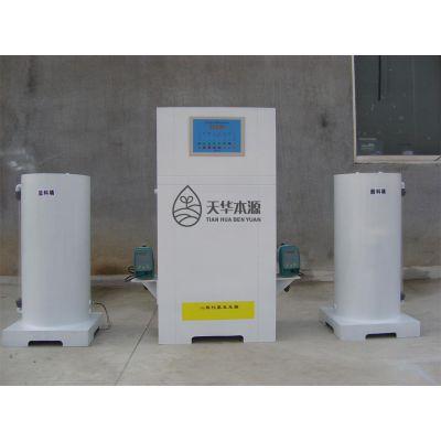 二氧化氯发生器说明书/天华本源/二氧化氯消毒方法