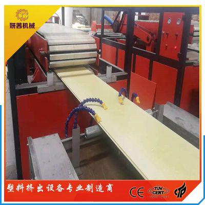 竹木纤维墙板机器-张家港厂家直销