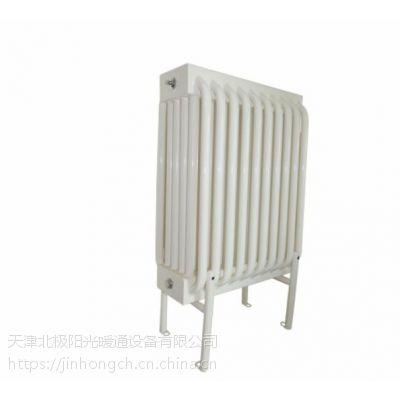 钢制联箱管RBGLZ-VI 600散热器 耐腐蚀 厂家直销 取暖器 暖气片 工业型 北极阳光