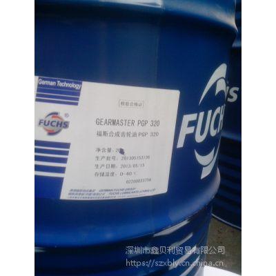 宁波供应福斯GEARMASTER PGP 68 100蜗轮蜗杆齿轮油,福斯合成齿轮油PGP 100