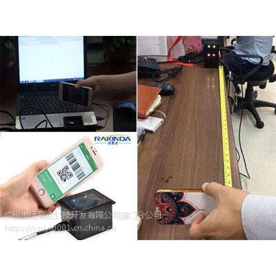 嵌入型条码扫描模块支付行业智能终端专用二维码模组