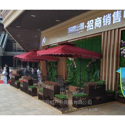 南京咖啡厅奶茶店户外桌椅带伞组合外摆花架酒店花坛花器种植箱