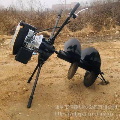 加厚螺旋挖坑机型号 植树地钻挖坑机 佳鑫轻便钻眼机价格