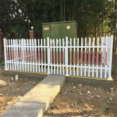 PVC草坪护栏的价格 市政绿化围栏 乡村绿化地栏杆