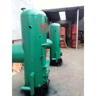豆腐腐竹专用蒸汽锅炉立式小型蒸汽锅炉金钢大包锅炉