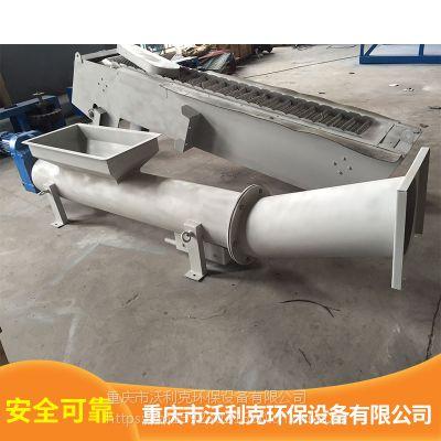 重庆全自动螺旋输送压榨机供应商