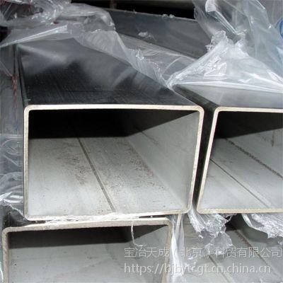 304不锈钢直缝焊管 不锈钢焊管方管 价格优惠 不锈钢方管