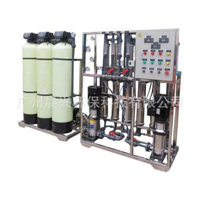 工厂员工饮用水纯水设备 晨兴制造可定制
