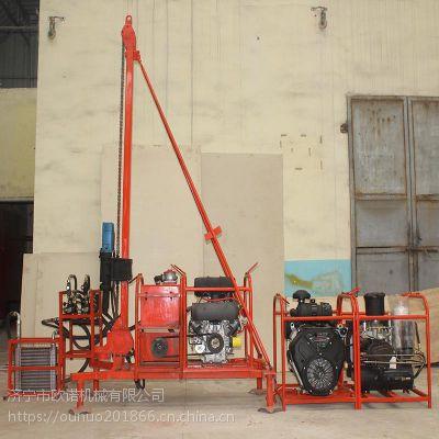 山地钻机厂家一手货源 欧诺30型冲击回转潜孔山地钻机