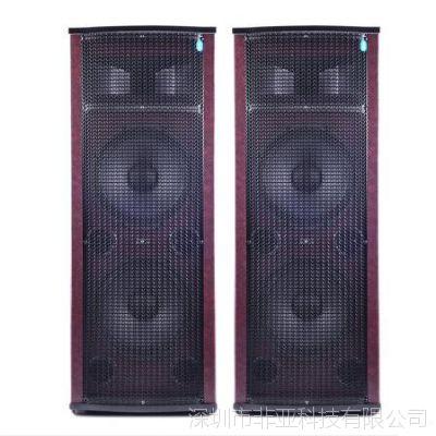 双诺 SA6501 双10英寸专业舞台音响 大功率户外广场舞蓝牙音响