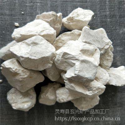 玄光厂家供应石灰石 电厂脱硫用生石灰块 鱼塘消毒用石灰石