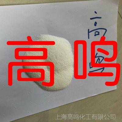 乳酸锌 国标质量 现货充足 基地直供 行业龙头 品种齐全 菏泽工厂