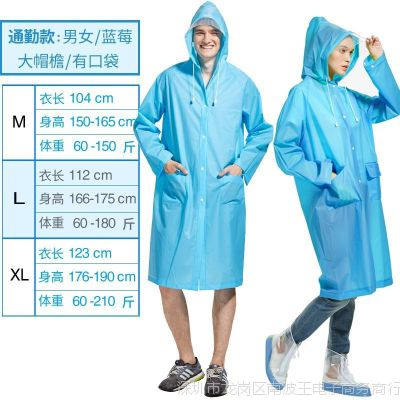 雨衣小孩女童防雨双人超轻中学生简易12-15岁轻薄11岁男女书包款