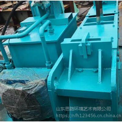 钢筋头连续剪切机 200型钢筋剪切机油缸 山东思路供应切刀